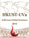 HKUST-UVa Jefferson Global Seminars