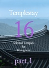 Templestay 16 Selected Temples For Foreigners Part1
