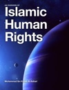 Islamic Human Rights