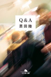 Q&A Book Cover