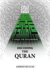 Decoding The Quran A Unique Sufi Interpretation