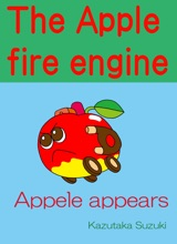 The Apple Fire Engine. Appele Appears