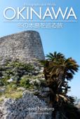 OKINAWA-冬の本島を巡る旅 Book Cover