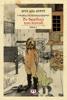 Eric Axl Sund - Το Δωμάτιο του Κακού - Η Τριλογία της Βικτόρια Μπέργμαν artwork
