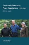 Israeli-Palestinian Peace Negotiations 1999-2001