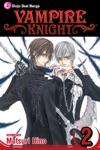 Vampire Knight Vol 2