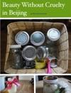 Beauty Without Cruelty In Beijing