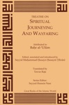 Treatise On Spiritual Journeying And Wayfaring