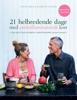 Jerk Langer & Louise Bruun - 21 Helbredende dage med antiinflamatorisk kost artwork