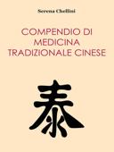 Compendio di medicina tradizionale cinese