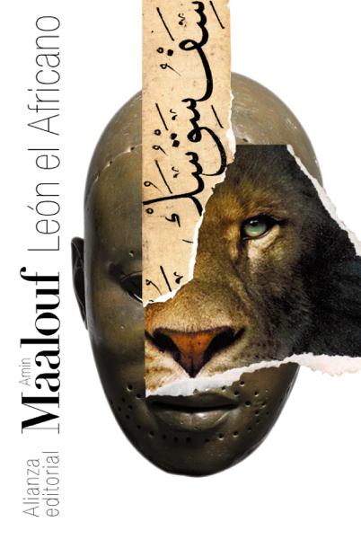 León el Africano por Amin Maalouf & María Teresa Gallego Urrutia