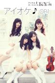 アイオケ♪ OP1 Book Cover