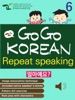 GO GO KOREAN repeat speaking 6