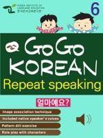 GO GO KOREAN repeat speaking 6