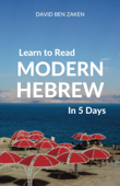 Learn to Read Modern Hebrew in 5 Days Book Cover
