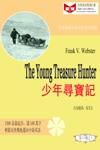 Frank V Webster The Young Treasure Hunter ESLEFL