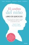 El Cerebro Del Nio Libro De Ejercicios