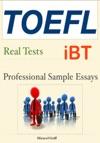 TOEFL Professional Sample Essays  Real Tests