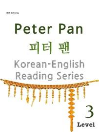 KOREAN-ENGLISH READING SERIES : PETER PAN