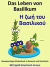 Das Leben Von Basilikum     Zweisprachiges Kinderbuch In Griechisch Und Deutsch Mit Spa Griechisch Lernen