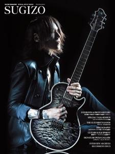 SUGIZO Book Cover