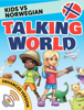 Innovative Language Learning, LLC & KidsvsLife.com - Kids vs Norwegian: Talking World (Enhanced Version) artwork