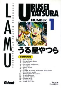 Urusei Yatsura - Tome 01 Copertina del libro