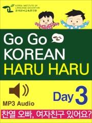GO GO KOREAN haru haru 3
