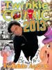 Twinkie Artcat - Twinkie Comic 2013  artwork