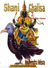 Shani Chalisa In English Rhyme