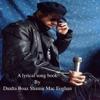 A Lyrical Song Book By Dualta Boaz Shamir Mac Eoghan