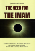The Need for the Imam