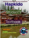 Hapkido Students Textbook