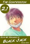 Give My Regards To Black Jack Volume 21 Manga Edition