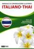 Manuale di conversazione illustrato Italiano-Thai
