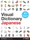 Visual Dictionary Japanese Enhanced Version - 2nd Edition