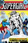 Supergirl 1972- 7