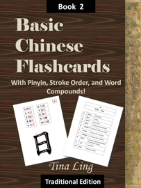 Basic Chinese Flash Cards 2, with Stroke Order, Pinyin, and Word Compounds! (Traditional Characters) book