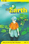 Please Save My Earth Vol 11