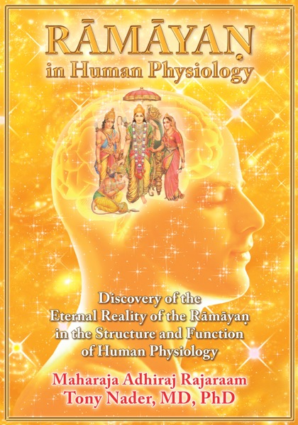 Ramayan in Human Physiology