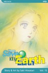 Please Save My Earth Vol 15