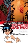A Gaijins Guide To Japan