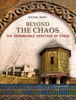Michael B. Barry - Beyond the Chaos artwork