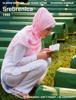 Eva Rueda - Srebrenica portada