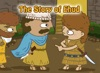 The Story Of Ehud