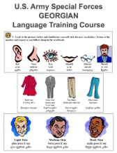 U.S. Army Special Forces GEORGIAN Language Training Course