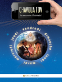 Chavoua Tov