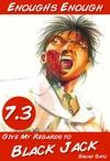 Give My Regards To Black Jack Volume 73 Manga Edition