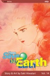 Please Save My Earth Vol 14