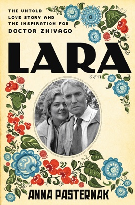 Lara image